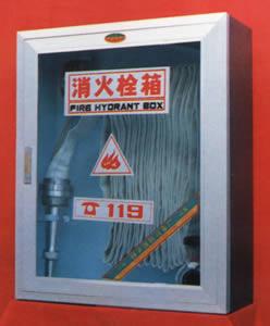 消火栓箱.png
